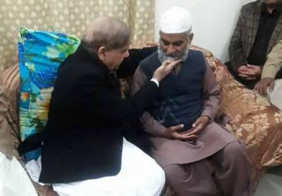 CM Shahbaz visits minor Zainab's parents to pay condolence