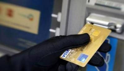 Another Chinese citizen arrested for ATM skimming