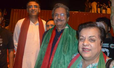 2014 sit-in violence cases: PTI's Shireen Mazari, Arif Alvi and Asad Umar get bail