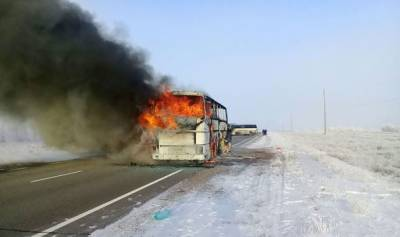 At least 52 killed as bus catches fire in Kazakhstan