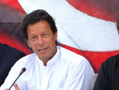 """Explosive revelations"": Imran Khan discloses Sharifs' money laundering"