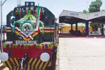 Pak-Iran decide to resume train services by September