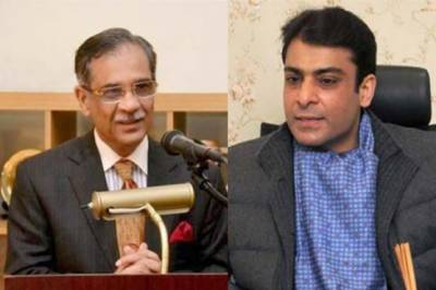 CJP asks Hamza Shahbaz to shift residence if he feels so 'threatened'