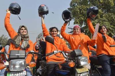 Great news: Women can apply for subsidised motorbikes today