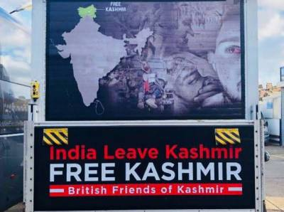 Free Kashmir movement started in London