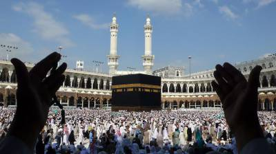 Hajj lucky draw expected on January 31
