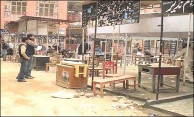 Two including cop killed in firing outside Lahore's sessions court