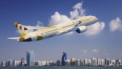 Etihad Airways changes baggage policy