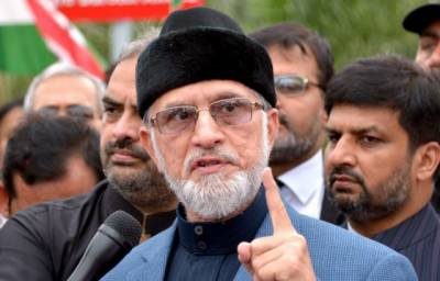 PAT chief Tahirul Qadri leaves for London