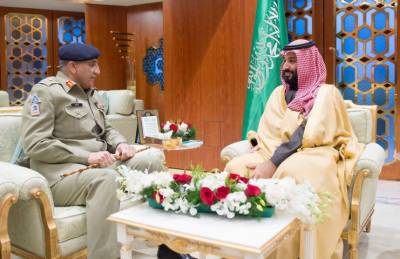 Army chief Bajwa meets Saudi Crown Prince Mohammed bin Salman