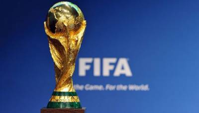 FIFA World Cup Trophy to arrive in Lahore on Saturday