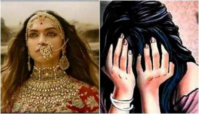 Girl 'raped' inside cinema hall during Padmaavat show