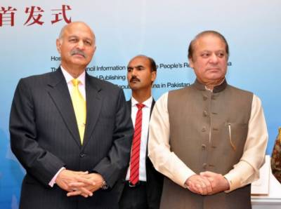 Mushahid Hussain Syed joins PML-N