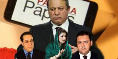 NAB chief approves two supplementary references against Sharif family