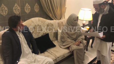 Imran Khan`s 3rd Marriage Pics Surfaced