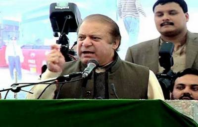 Messes to take revenge from those who disqualified me: former PM Nawaz