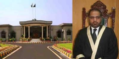 Khatm-e-Nubuwwat issue: Raja Zafarul Haq's report submitted in IHC