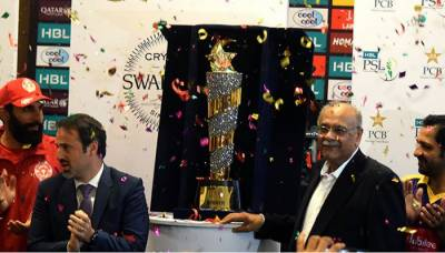 PSL 3rd edition trophy unveiled in Dubai