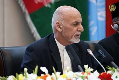 Afghan President Ghani invites Taliban to join peace talks