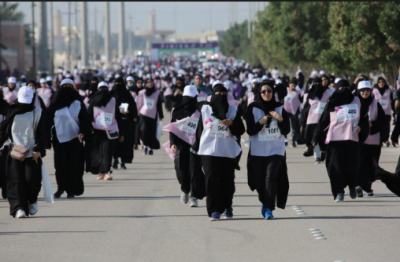 First ever Women Marathon in Saudi Arabia
