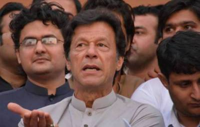 Imran Khan announces to contest upcoming general election from Karachi