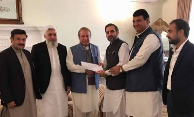 Newly elected FATA Senator joins PML-N