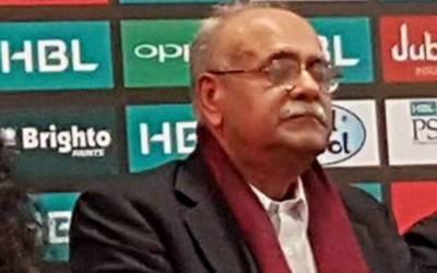 PSL 2018 final will be played in Karachi: Najim Sethi