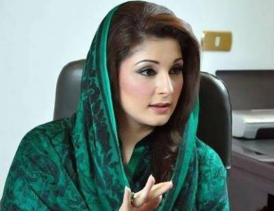 Extension of NAB references deadline means nothing could be found: Maryam Nawaz