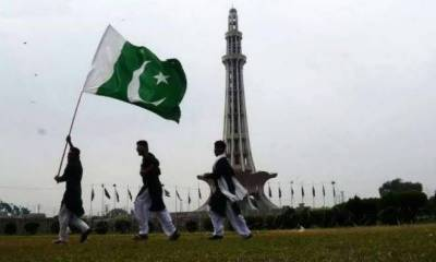 Govt announces holiday on Pakistan Resolution Day
