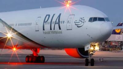 PIA flight steward detained in France for 'drug smuggling'