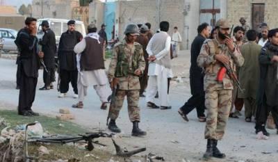Operation Radd ul Fasaad: Security forces arrest 2 terrorists