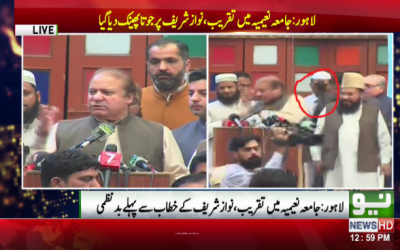 Watch: Former PM Nawaz Sharif becomes member of 'shoe club'