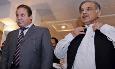 Nawaz Sharif is still our leader: Shahbaz Sharif
