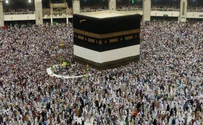 Hajj 2018: Court keeps govt, private quota at 60:40
