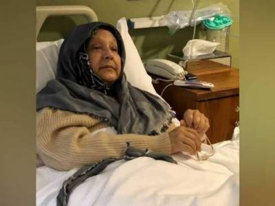 Begum Kalsoom Nawaz discharged from hospital after 10 hours long treatment