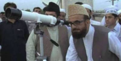 Shab-e-Mairaj will be observed on April 13