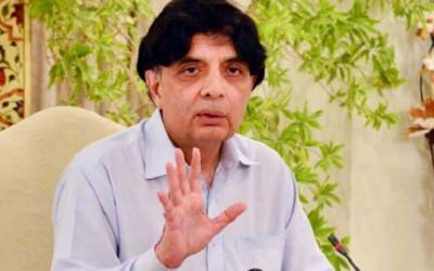 Maryam's sharp tongue pushing PML-N into a corner: Nisar