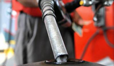 Petroleum prices expected to increase again in April