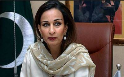 PPP's Sherry Rehman becomes first female Leader of Opposition in Senate