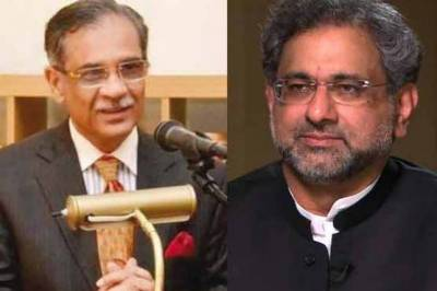 PM Abbasi calls on CJP Saqib Nisar