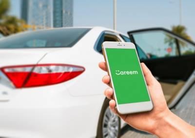 Careem launches ride-hailing service in Quetta