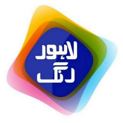 "Nai Baat Media Network launches ""Lahore Rang HD"""