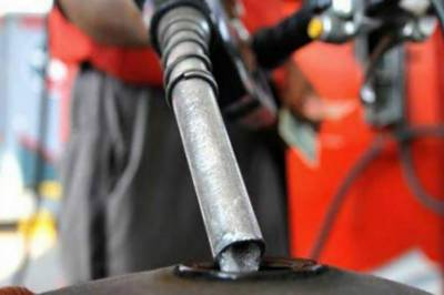 OGRA proposes decrease in petrol prices