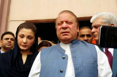 New full bench formed for Nawaz, Maryam contempt of court case