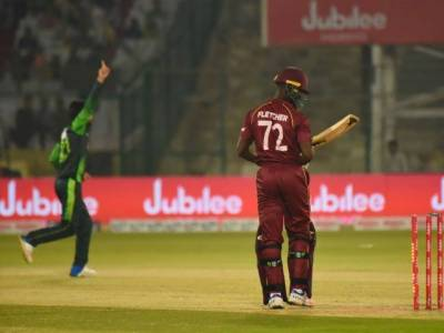 2nd T20 Match: Pakistan beat Windies by 82 runs