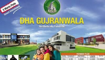 DHA Gujranwala to hold balloting of 5 Marla plots today