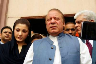 LHC forms 3rd bench to hear contempt pleas against Nawaz, Maryam and others