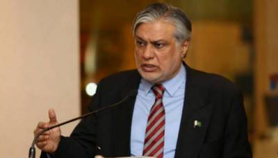 NBP president, two others indicted in Ishaq Dar corruption case