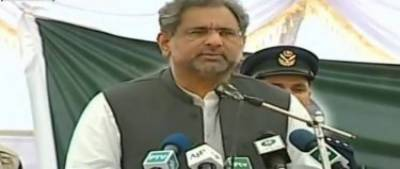 Abusive politics to end in July 2018: PM Abbasi
