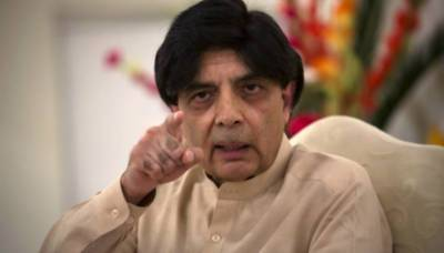 Ch Nisar likely to join PTI: sources